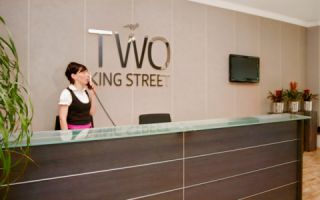King Street Business Centre, 2, King Street, NG1 2AS