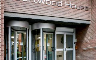 Courtwood House, Silver Street Head, S1 2DD