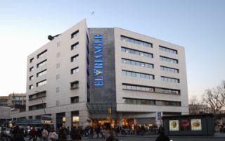 Plaza de Cataluña 1, Edificio El Triangle, 4ª planta, 08002
