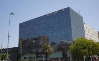 Avenida de Eduardo Dato 69, Edificio Galia, 5ª planta, Andalucia, 41005