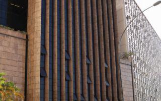 Avenida Pasteur, 110, 7º e 9º andares, 22290-240