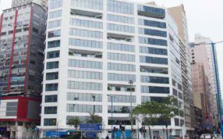 11F, 12F & Roof Floor, 133 Wai Yip Street, Kwun Tong,